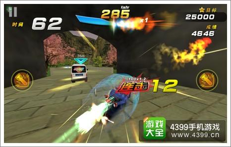 暴力狂飙冲撞赛玩法 有氮气就是这么任性
