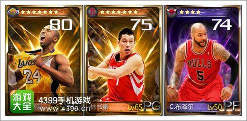 NBA梦之队球员关系