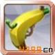 天天风之旅掰弯的香蕉图鉴