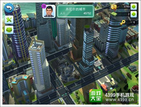模拟城市我是市长画面