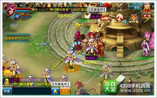 仙剑世界三仙岛怎么玩