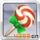 天天风之旅甜心棒棒糖图鉴 A级装备甜心棒棒糖