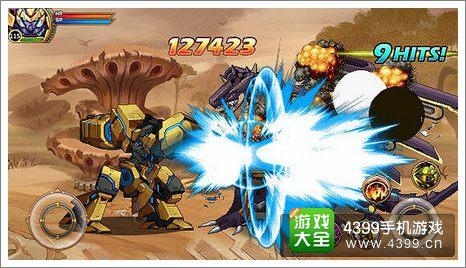 时空猎人机甲战斗