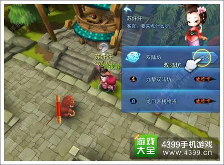 天下HD九黎双陆坊怎么玩 玩法介绍