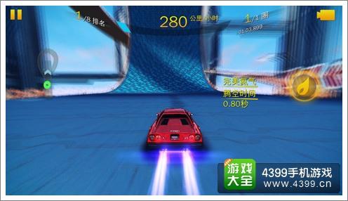 狂野飙车8新赛道第八区螺旋赛道