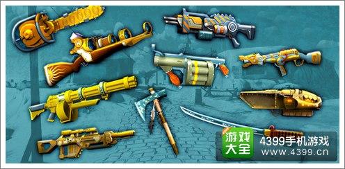 闪电部队新武器