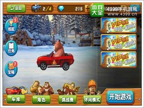熊出没之雪岭熊风游戏界面