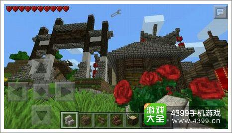 我的世界手机版地图 江南