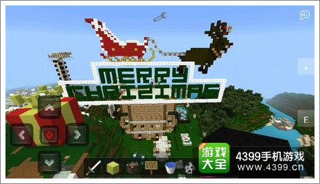 minecraftpe圣诞小屋 我的世界作品展示