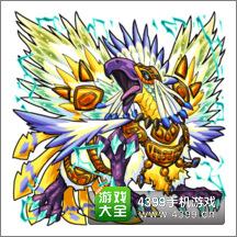 怪物弹珠精灵鸟神雷鸟