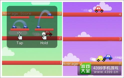 汽车跳跃IOS版下载