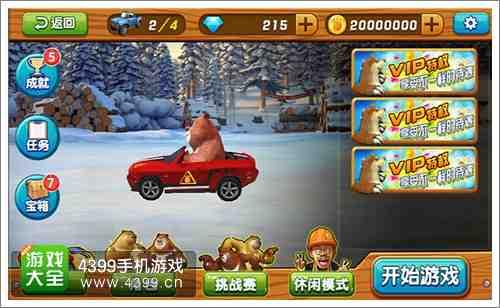 熊出没之雪岭熊风手机游戏