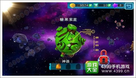 殖民外太空新手入门攻略 短时间内玩转外太空