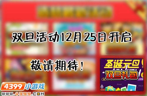 造梦西游3V14.8版本更新公告