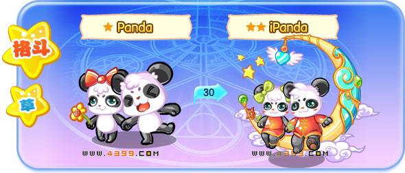 卡布仙踪Panda-iPanda技能表 进化图鉴 阵型
