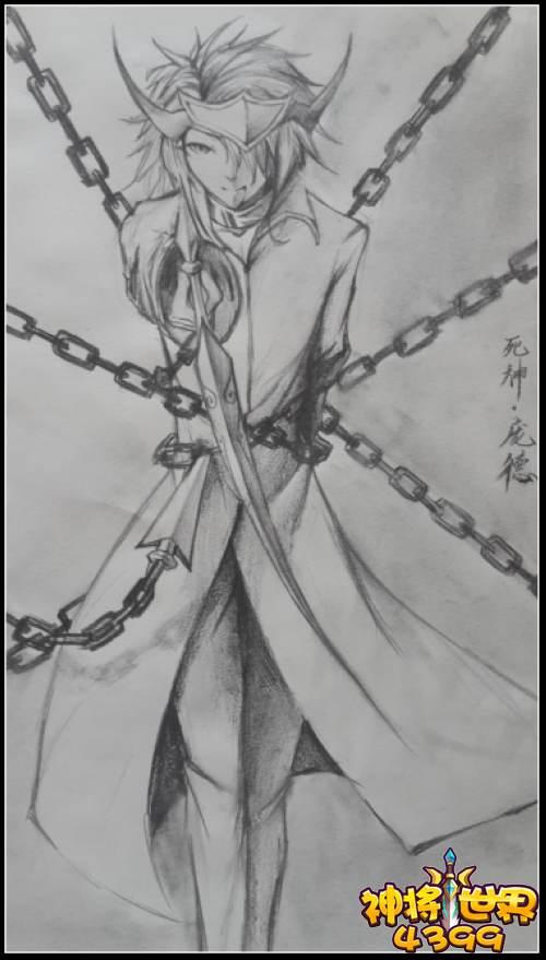 神将世界手绘-死神锁镰庞德