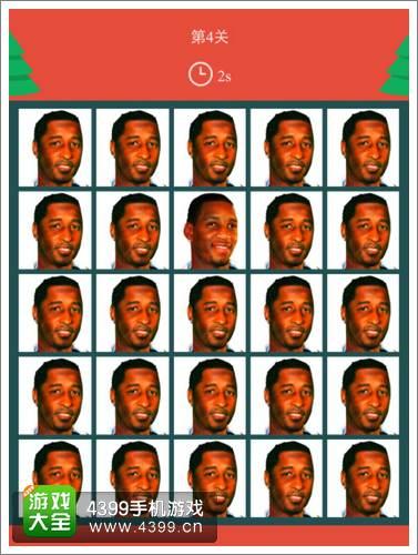 NBA梦之队圣诞活动2