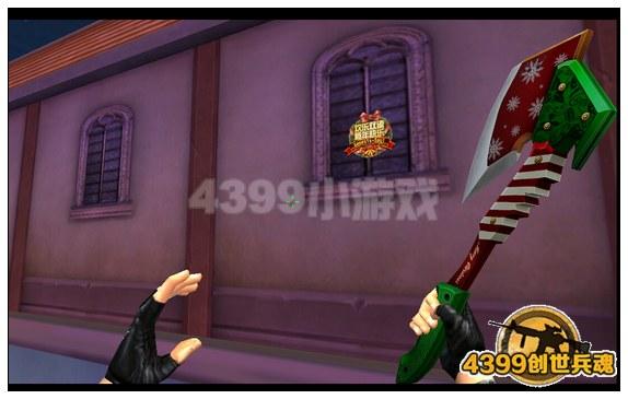 4399创世兵魂圣诞手斧属性 多少钱