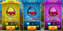 崩坏世界神龙宝箱玩法介绍 宝箱使用攻略