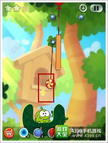 一起割绳子2森林1-9攻略