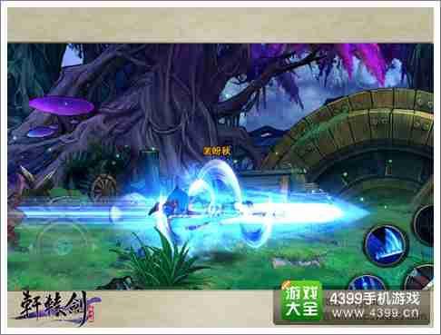 轩辕剑格斗版战斗画面
