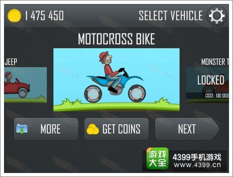 登山赛车越野摩托车