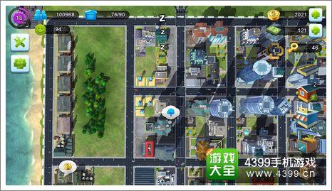模拟城市我是市长攻略
