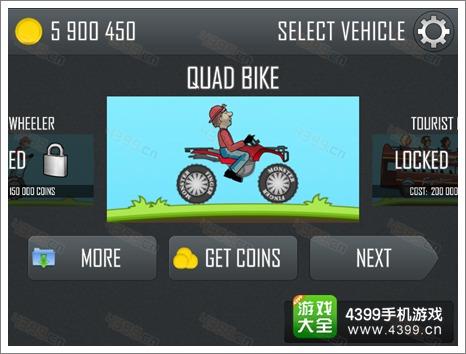 登山赛车四轮摩托车