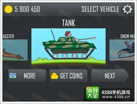 登山赛车坦克