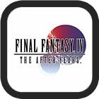 最终幻想4