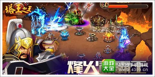 塔王之王非R玩家怎么获得紫色武将