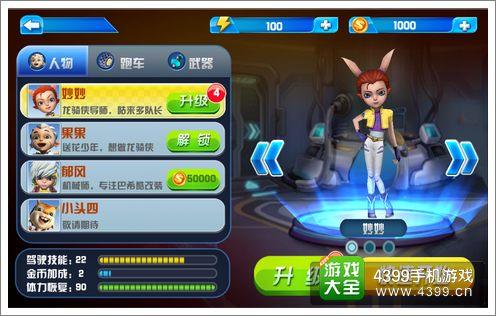 必威app精装版 12