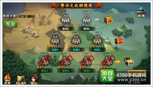 塔王之王群英战玩法攻略