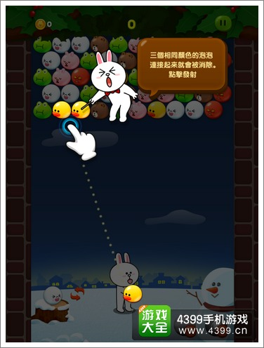 小兔泡泡龙评测