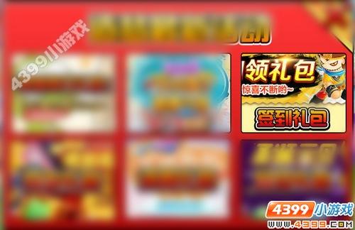 造梦西游3V14.9版本更新公告