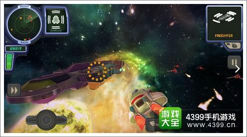 费拉拉太空之旅免费下载