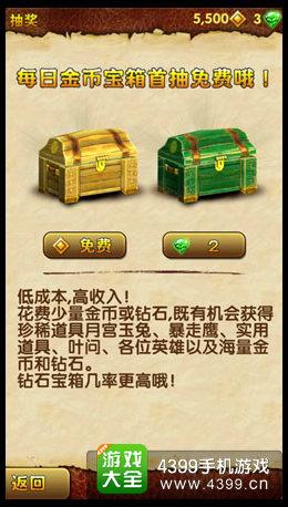神庙逃亡2安卓