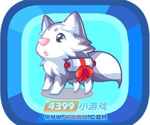 奥比岛银毛忍犬
