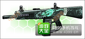 全民枪战2(枪友嘉年华)生化武器