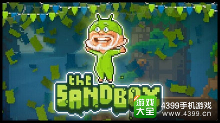 沙盒TheSandBox