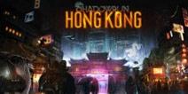 暗影狂奔系列新作定名 《暗影狂奔:香港》1月众筹