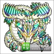 怪物弹珠光翡翠巨龙