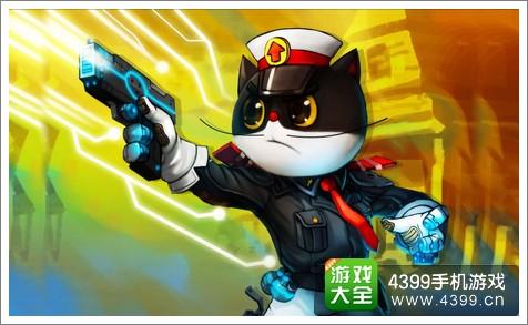 黑猫警长2手游角色曝光-黑猫警长