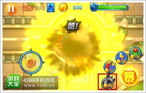 铠甲战士之燃烧战车道具使用 超级战舰火力全开