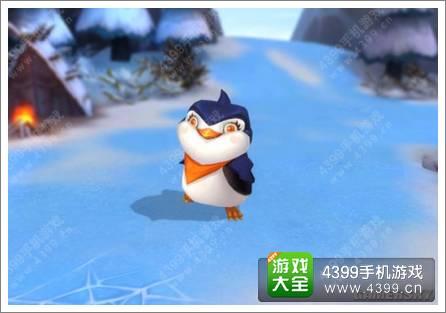天下HD冰雪嘉年华开幕 梦工厂订制企鹅元魂