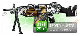 全民枪战2(枪友嘉年华)生化M249幽魂