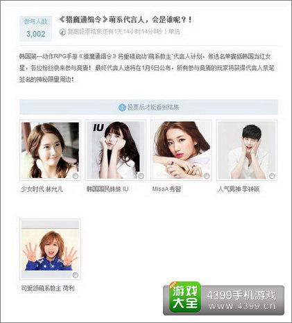 林允儿,韩国国民妹妹iu,miss a成员秀智,人气男神李钟硕和《可爱颂》