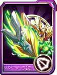 龙斗士大地天尊紫卡属性