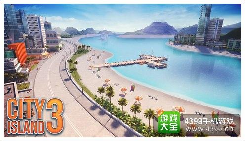 城市岛屿3