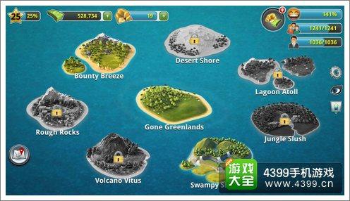城市岛屿建筑模拟